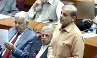 Shehbaz Sharif addresses first NA session after arrest