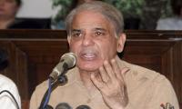 Live: Shehbaz Sharif addresses first NA session after arrest