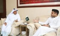 Qatar to launch 'visa center' to facilitate Pakistanis
