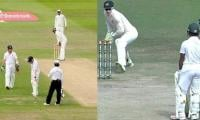 Video: Azhar Ali's astonishing run-out mirrors Ian Bell's dismissal from the past