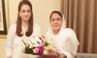 Former PTI leader Aeisha Varsey joins PPP
