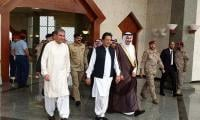 Imran Khan to visit Saudi Arabia next week