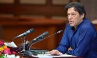 PM Imran Khan continues meeting during earthquake