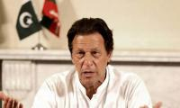 PM Imran remarks IMF bailout is not issue, but the conditions