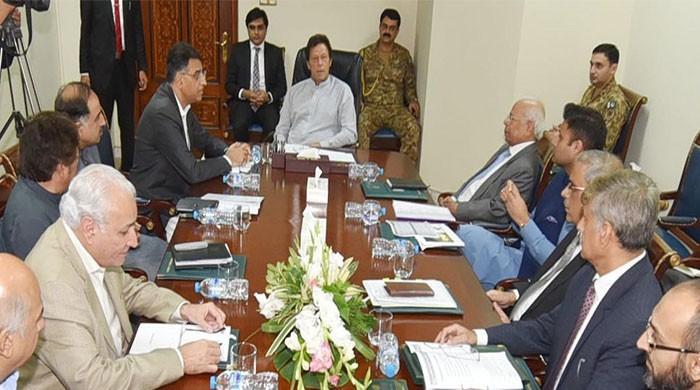 PM Imran approves major incentives for facilitating remittances