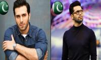 Fahad Mustafa, Emmad Irfani join as nominees for '100 Most Handsome Men list'