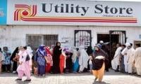 Utility Store workers demonstrate against probable closure in Islamabad