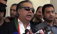 Sindh governor inaugurates Naya Pakistan Housing Program Sukkur office