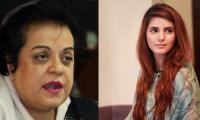 Momina Mustehsan and Shireen Mazari engage in Twitter spat over 'Ko Ko Korina'