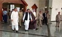PM arrives in Madina Munawara on two day visit of Saudi Arabia