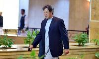 PM Imran says 'Pakistan desparate for loan' to shore up economy