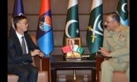 CJCSC, Chinese envoy discuss regional security