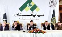 Naya Pakistan Housing Program expanded to 19 cities