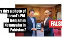 Fact check: Is this a photo of Israel's PM Benjamin Netanyahu in Pakistan?