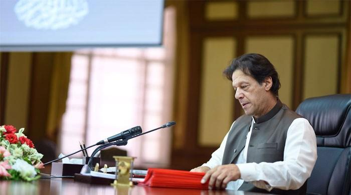 PM Imran chairs meeting of Task Force on polio eradication