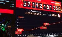 Alibaba Singles' Day smashes $25 billion sales record