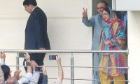 Zardari, Faryal Talpur's bail extended in money laundering case