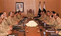 Military top brass vows continued support to all state institutions