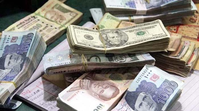 Currency rate in Pakistan - US Dollar, Saudi Riyal, UK Pound, UAE Dirham - 13 November 2018