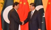 Chinese media hails PM Imran Khan's poverty alleviation agenda