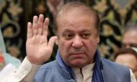 Nawaz Sharif records statement in Al-Azizia reference