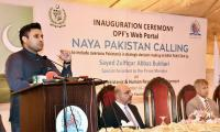 Zulfi Bukhari inaugurates 'Naya Pakistan Calling' portal for 'brain gain'