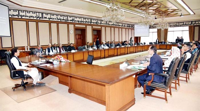 PM Imran Khan constitutes Task Force on IT and Telecom