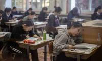 Shh...! S. Korea hushes for crucial exam