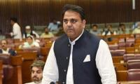 Fawad Ch banned from Senate