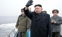 North Korea 'tests high-tech new weapon'