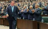 Fact-check: Is this a photo of FM Qureshi receiving a standing ovation at the UN?