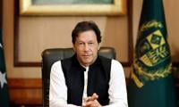 A leader who doesn't take U-turns is not a real leader: PM Imran Khan