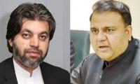 Ali Mohammad contradicts Fawad's comments on Senate Chairman