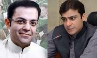 NAB for placing Hamza Shehbaz, Salman Shehbaz on ECL