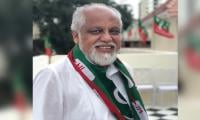 PTI's Najeeb Haroon: Hope all Pakistanis follow suit of Bohra community's zeal
