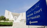 Fake accounts case: SC orders transfer of Anwar, others to Islamabad