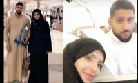 Boxer Amir Khan, wife Faryal perform Umrah