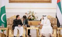 PM Imran Khan leaves for UAE amid reports of 'relief'