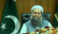 Govt accepts TLP's apology on inciteful speeches