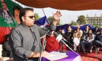 Govt to fulfill all promises made by PTI at hustings: Fawad Chaudhry
