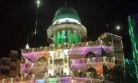 Eid Milad-un-Nabi: Public Holiday on 12 Rabi-ul-Awwal?
