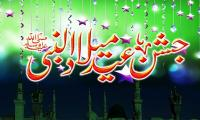 Eid Milad-un-Nabi: Govt approves public holiday on 12 Rabi-ul-Awwal