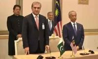 Pakistan, Malaysia sign MoU to partially abolish visa requirements