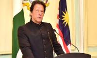 PM Imran Khan says won't spare anyone involved in corruption, money laundering