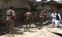 Blast in Chaman mosque, nine wounded