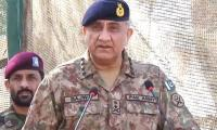 COAS Gen. Bajwa visits LoC, briefed on Indian ceasefire violations
