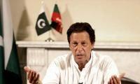 PM Imran Khan to inaugurate four more trains