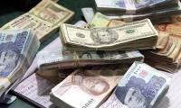 Currency Rate In Pakistan - US Dollar, Saudi Riyal, UK Pound, UAE Dirham - 04 December 2018