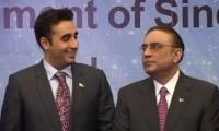 NAB summons Bilawal Bhutto, Asif Zardari on Dec 13