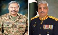 Gen. Majid Ehsan new Corps Commander Lahore, Gen Aamer appointed NDU president